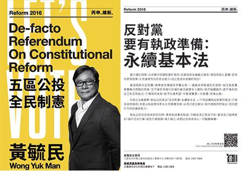 https://ia801501.us.archive.org/35/items/hk-perpectual-basic-law/bl-thumb.jpg
